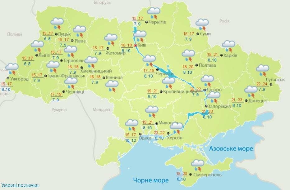 Карта погоды в Украине 2-3 мая