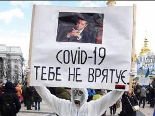 Украинские бизнесмены против тотального карантина: «Мы настроены решительно. Дальше так продолжаться не может»