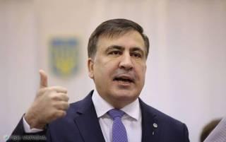 Президент Грузии жестко раскритиковала возможное назначение Саакашвили в украинское правительство