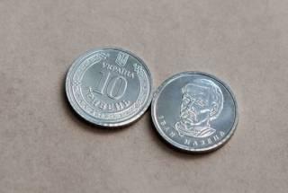 Стало известно, когда в кошельках украинцев появятся 10-гривневые монетки