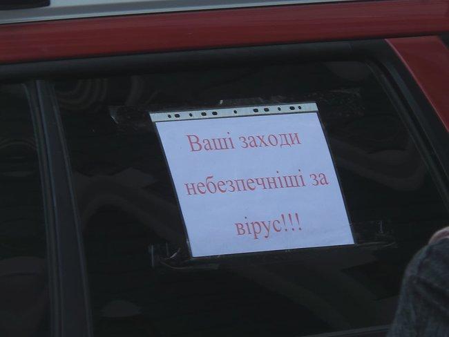 Предприниматели проводят акцию протеста у здания Кабмина