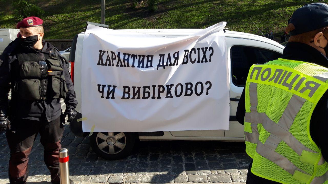 Предприниматели требуют смягчения карантина под Кабинетом министров