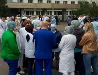 Украина на грани Медицинского Майдана