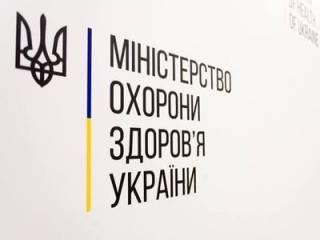 «Категорически осуждаем»: в МОЗ раскритиковали власти Черкасс за снятие карантина и пригрозили проблемами