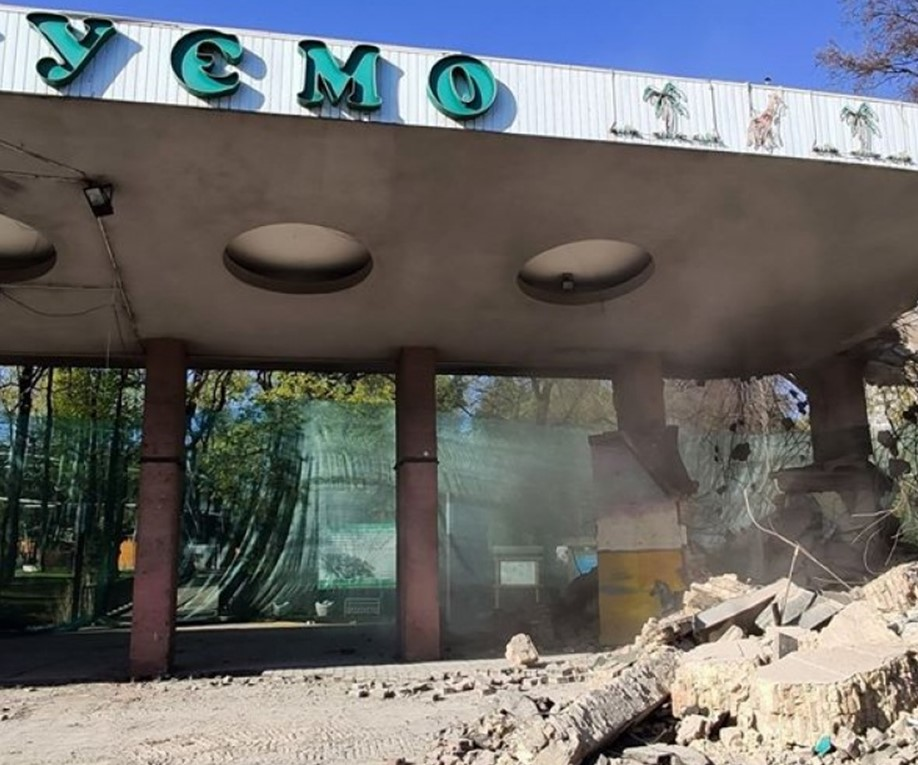 Киевский Зоопарк превращают в развалины