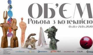 «Белый Свет» запускает онлайн-выставку скульптур и арт-объектов