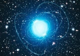 Астрономы нашли в глубинах космоса кое-что странное