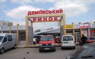 В двух районах Киева заработали продовольственные базары
