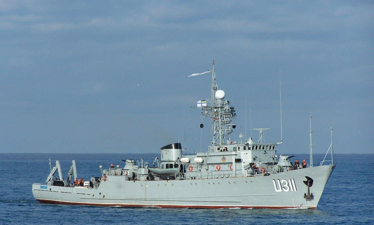 Морской тральщик «Черкассы» (U311)