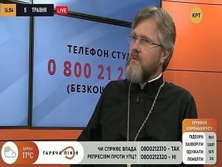 Священник УПЦ призвал верующих подписывать петицию в защиту Киево-Печерской лавры
