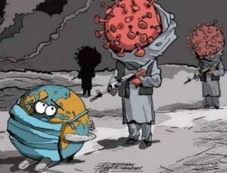 Коронавирус и «глобальный заговор»