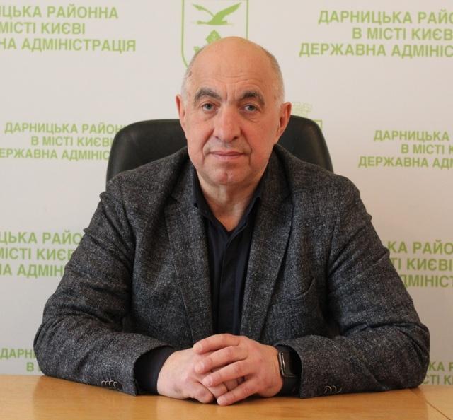 Первый заместитель председателя Дарницкой РГА Василий Лозовой