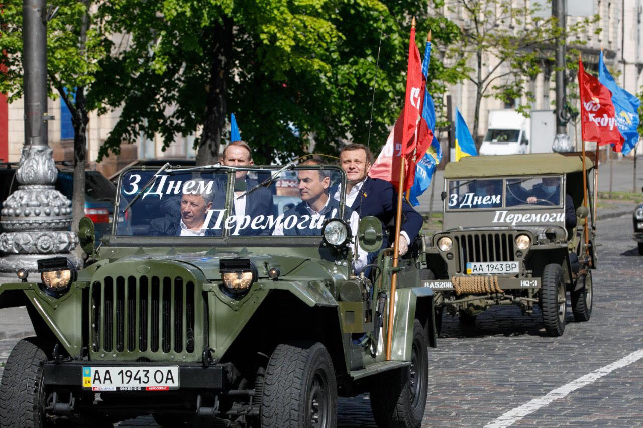 Автопробег в Киеве на 9 мая