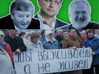 ЗЕленая зелень для Ахметова и новая война олигархов