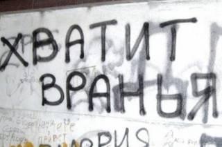 Появилась петиция с требованием обнародовать, скрываемую Кабмином, статистику смертности в Украине