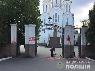 В Тернополе полиция задержала мужчину, который на стенах собора УПЦ оставил оскорбительные надписи