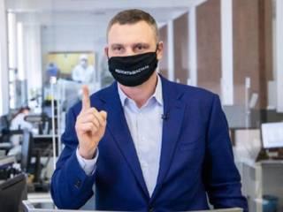 Накануне ослабления карантина Кличко пригрозил киевлянам его ужесточением