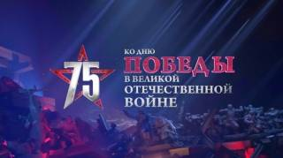 Концерт к Дню Победы на «Интере» посмотрело больше 10 миллионов человек