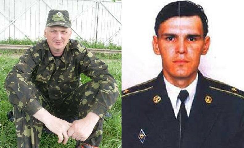 Погибшие военнослужащие 20 БТрО: рядовой запаса Олег Эйсмант и подполковник Сергей Демиденко