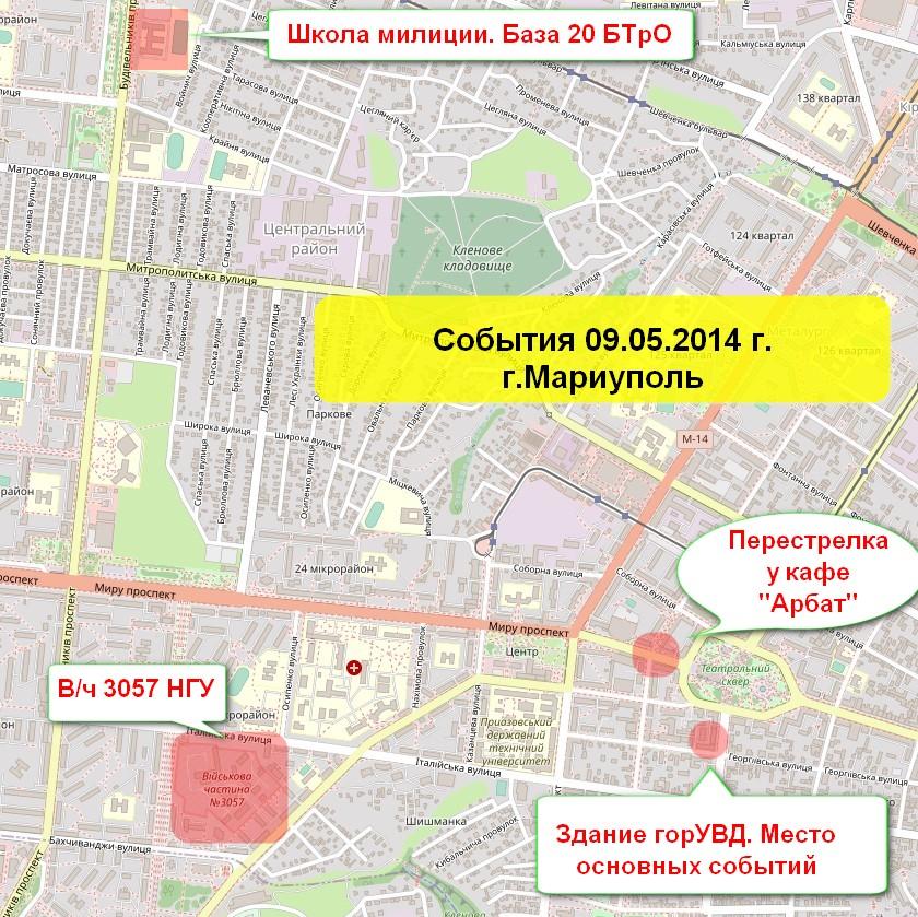 Карта событий 9 мая 2014 года в Мариуполе