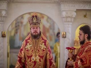 Епископ УПЦ рассказал, как распознать настоящую любовь