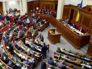 Рада решила судьбу «Яндекса» и российских соцсетей