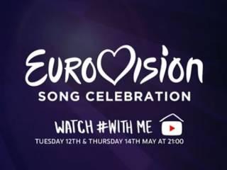 Второй полуфинал Евровидения-2020: прямая трансляция