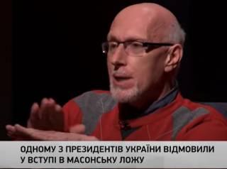 Украинские масоны отказали во вступлении в орден президенту Украины?