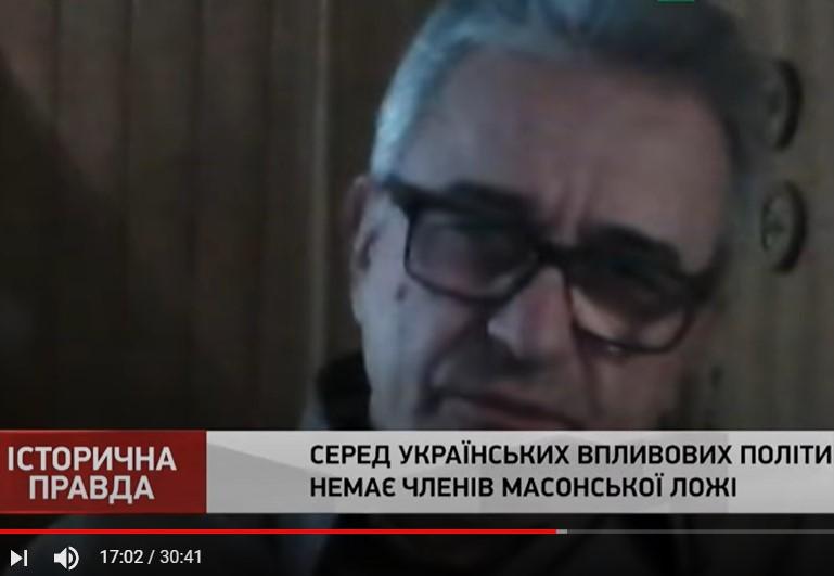 великий мастер масонской Великой ложи Украины Сергей Ганчев