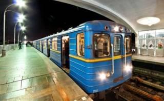 Стало известно, когда в Киеве, Днепре и Харькове запустят метро