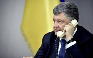 Очередной «кассетный скандал»: депутат опубликовал  скандальные разговоры Порошенко с американцами