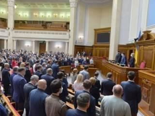 Депутаты Рады вознамерились переименовать один из государственных праздников