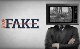 Лживый пропагандистский StopFake