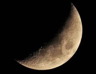 Лунный календарь на июнь 2020 года: полнолуние, новолуние и как они повлияют на человека