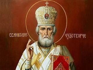 Митрополит Антоний рассказал, о чем молятся святителю Николаю