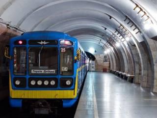 «Пускать будем всех». Киевлянам рассказали о работе метро в условиях «адаптивного» карантина