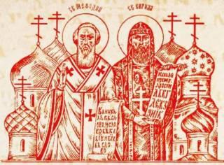 24 мая 2020 - какой сегодня церковный и светский праздник, народные приметы, именинники, этот день в истории Украины и мира