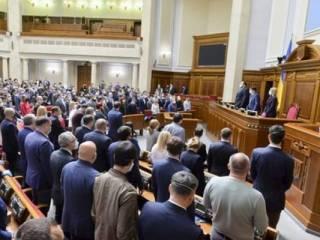 Коронавирус «поразил» очередного депутата Верховной Рады