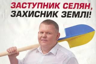Застрелен депутат ВРУ Давиденко