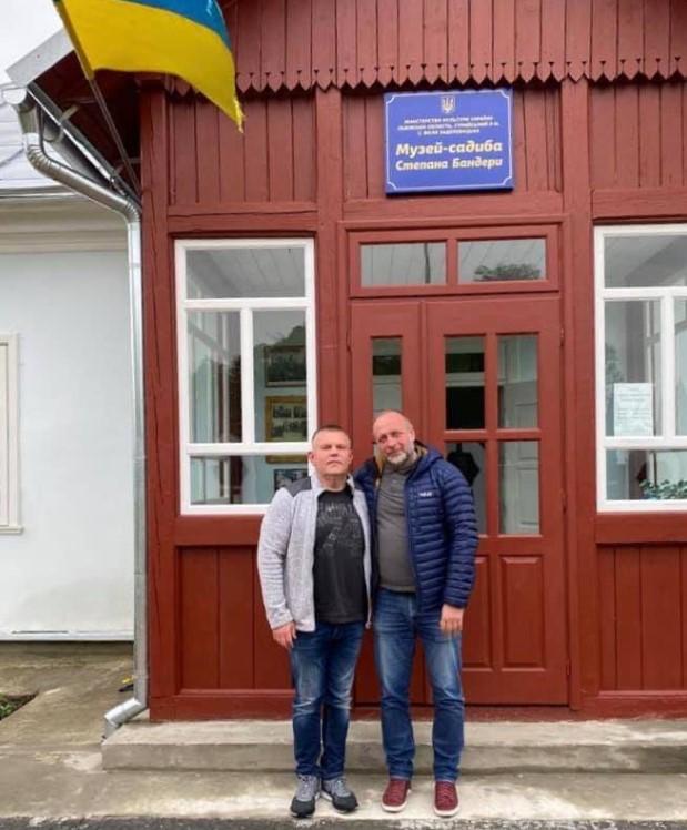 Валерий Давиденко музей Бандеры