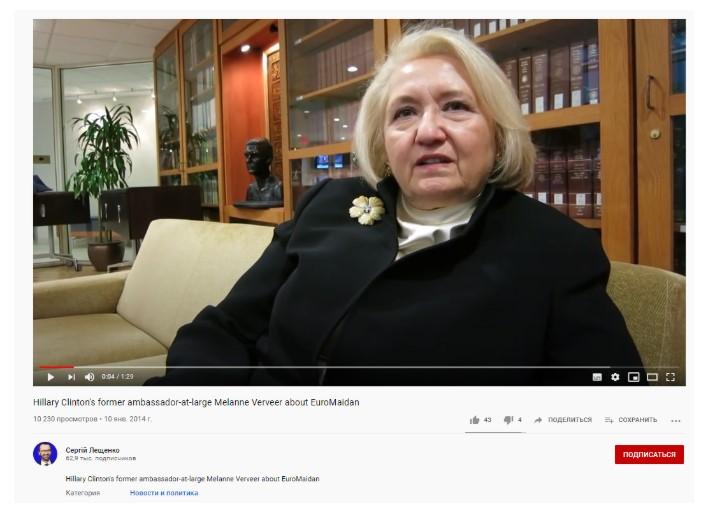 Лещенко Мелани Вервир