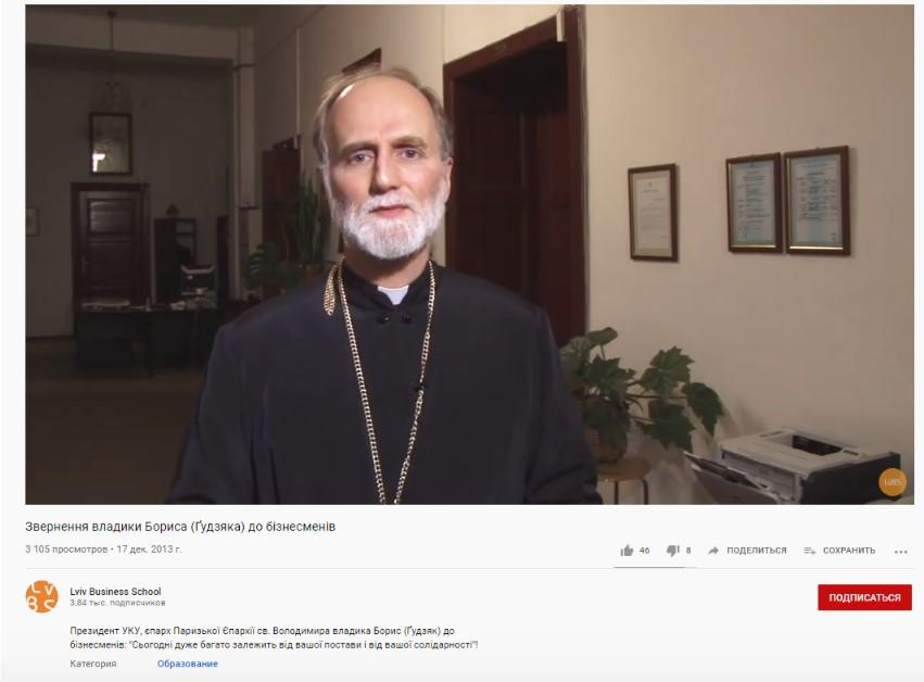 Борис Гудзяк Майдан