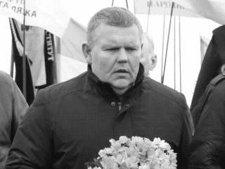 Гибель нардепа Давиденко расследуется как умышленное убийство