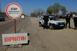 На Закарпатье из-за коронавируса закрыли целое село