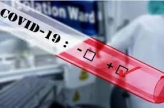 Заболеваемость коронавирусом в Украине резко пошла на спад. Данные на утро 25 мая