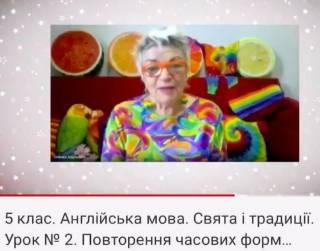 В онлайн-уроке для украинских школьников участвовала престарелая лесбиянка. Она рассказала детям про Пасху