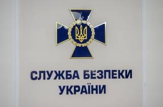 В Киеве накрыли мошенников, которые продавали «защиту» от коронавируса