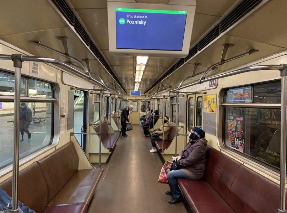метро киев 25 мая