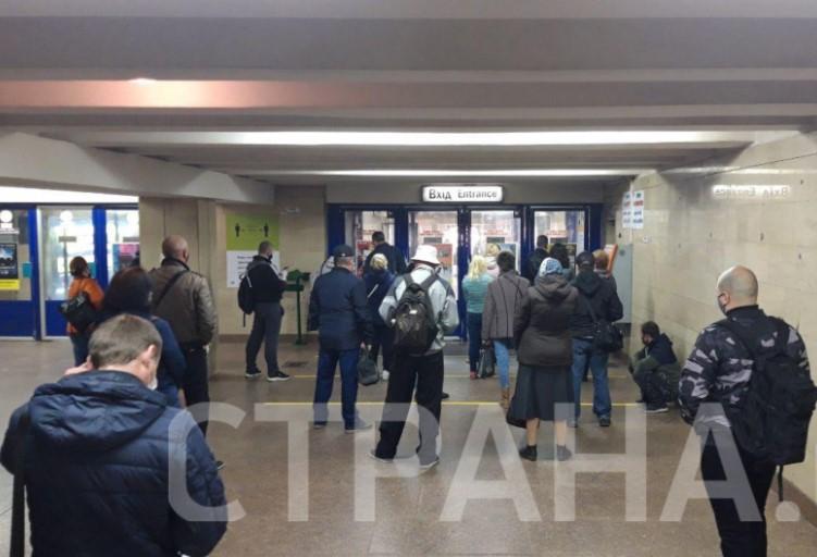 киев метро 25 мая