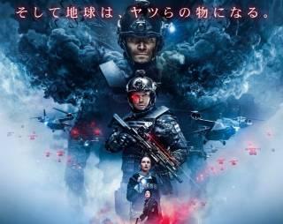 Новое российское постапокалиптическое кино покоряет японских зрителей